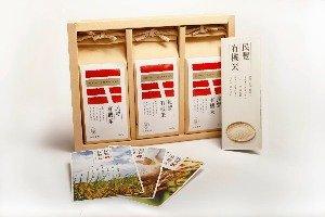 Agrowisata Min Feng(民豐)
