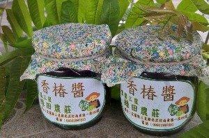 "Perkebunan ""Lu Tian""(綠田)"
