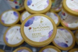 "Agrowisata ""Tai Yi""(台一)"