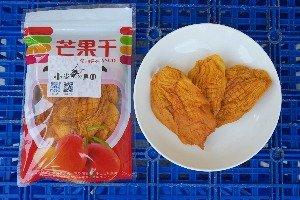 "Perkebunan Mangga ""Xiao Chong""(小崇)"