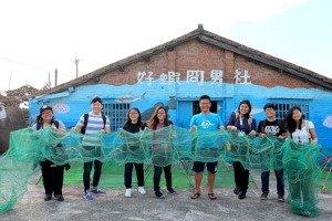 Hao Xia Man's Club(好蝦冏男)